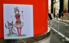 optivion-red queen 1