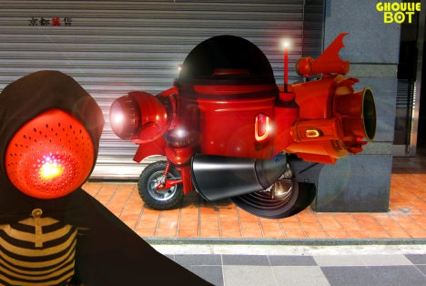 The Ghoulie Bike - Ghoulie Bot by Optivion